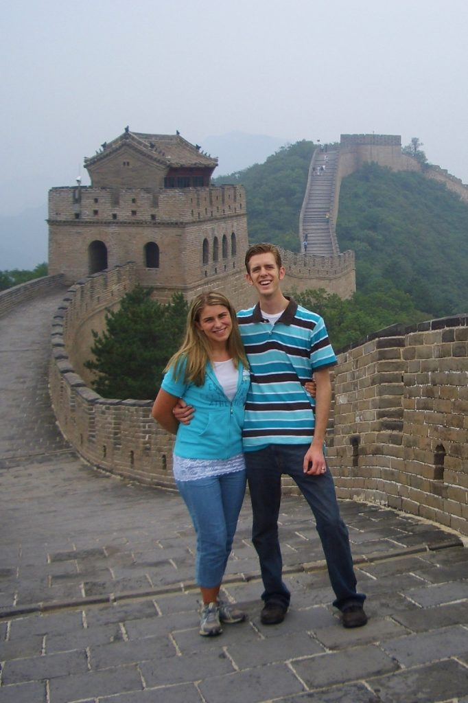 Rachel and Scott on the Great Wall of China, summer 2009